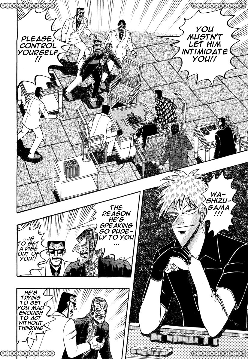 Akagi 137 Page 2