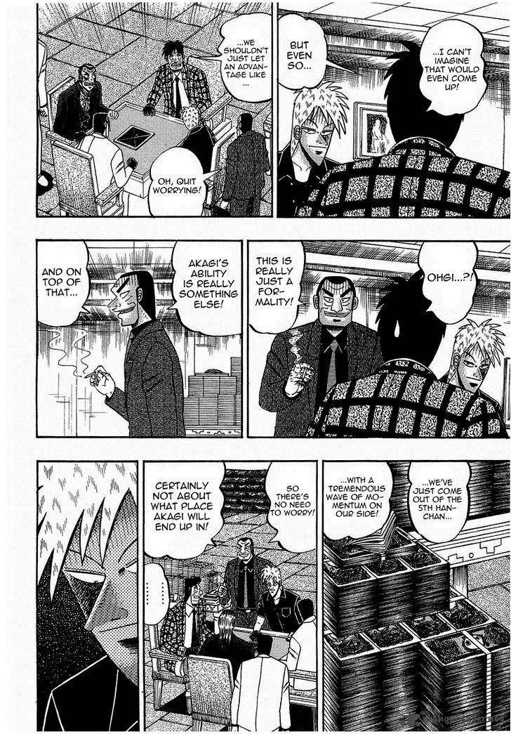 Akagi 142 Page 2