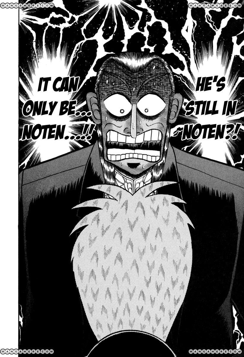 Akagi 148 Page 3