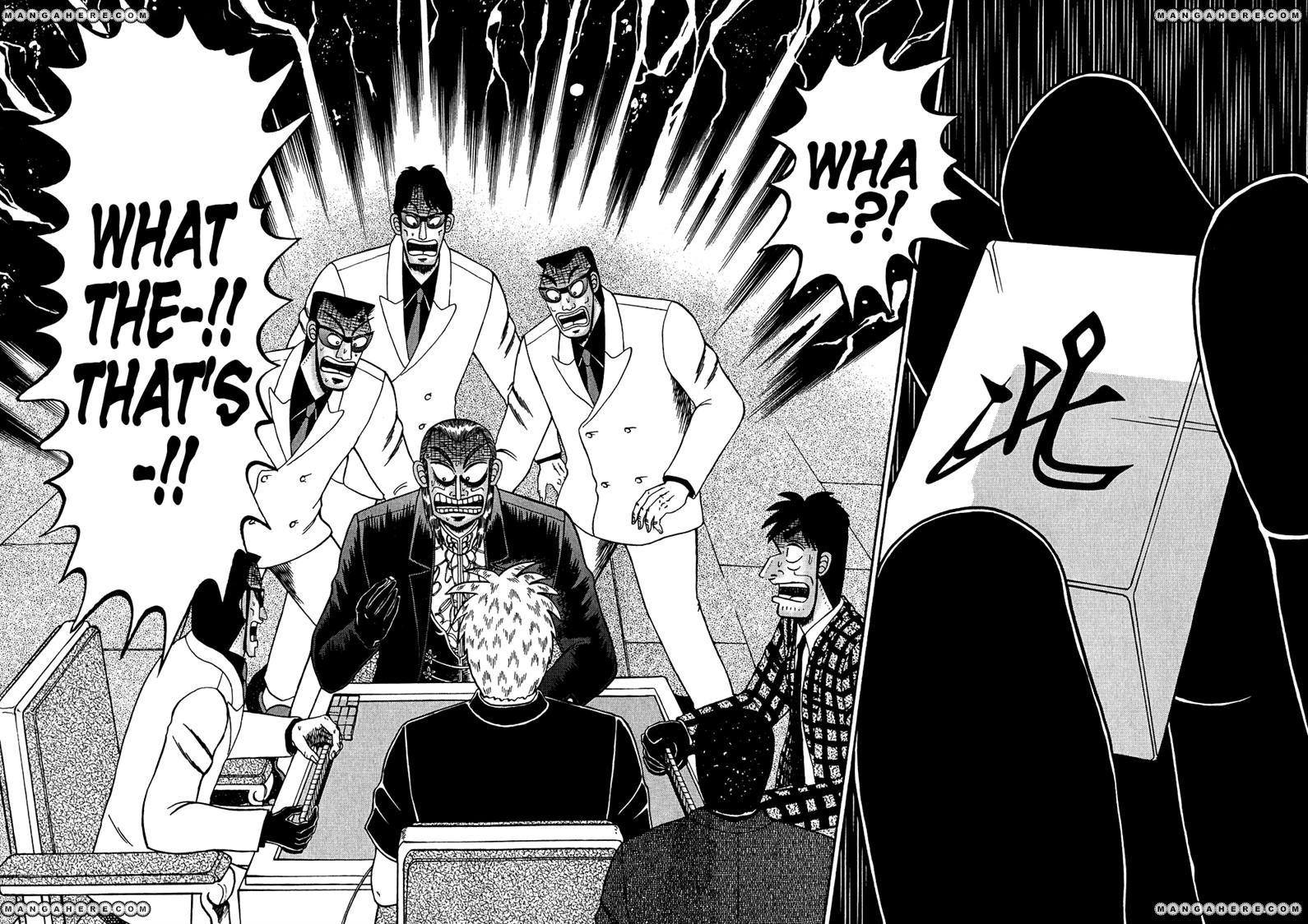 Akagi 157 Page 2