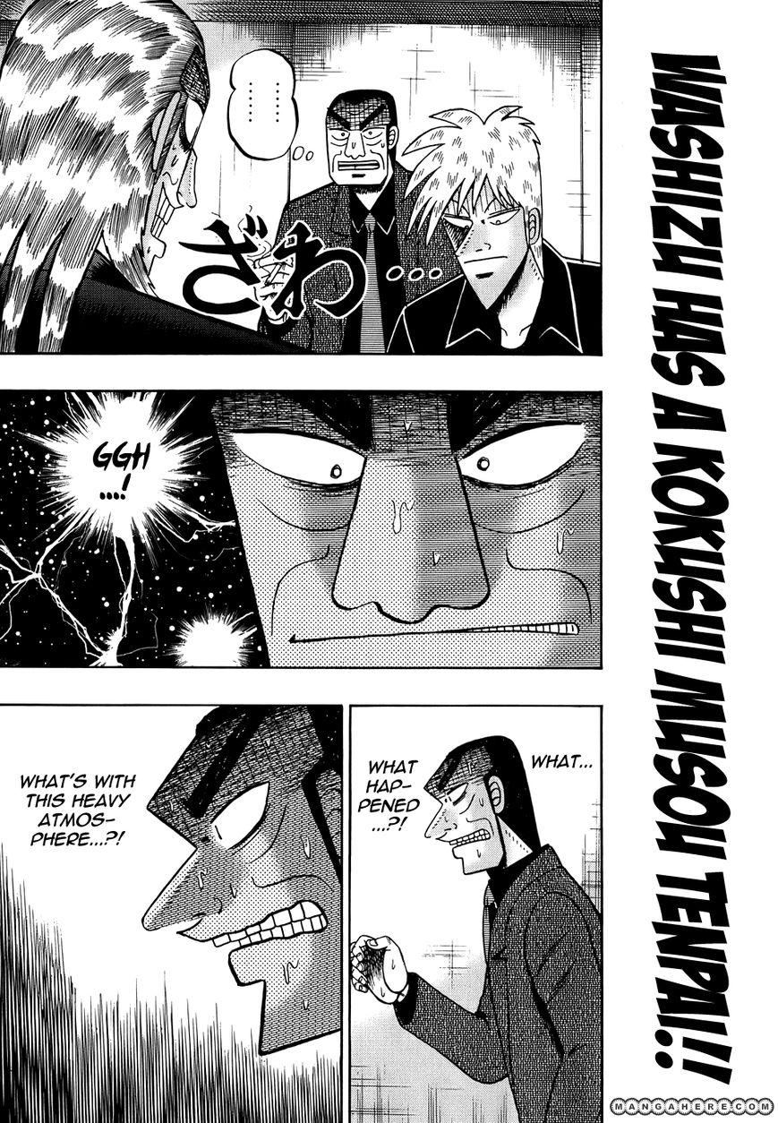 Akagi 167 Page 1