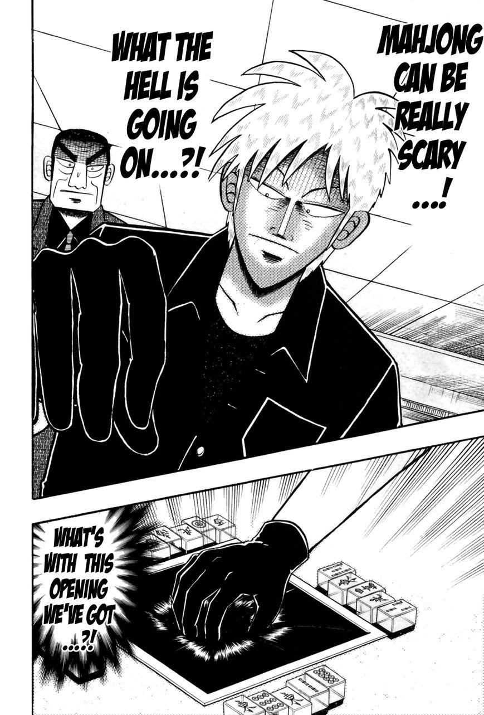 Akagi 177 Page 2
