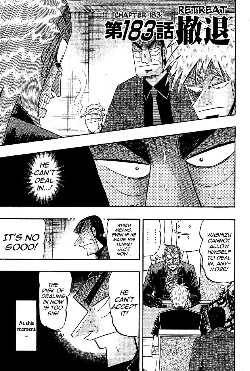 Akagi 183 Page 1