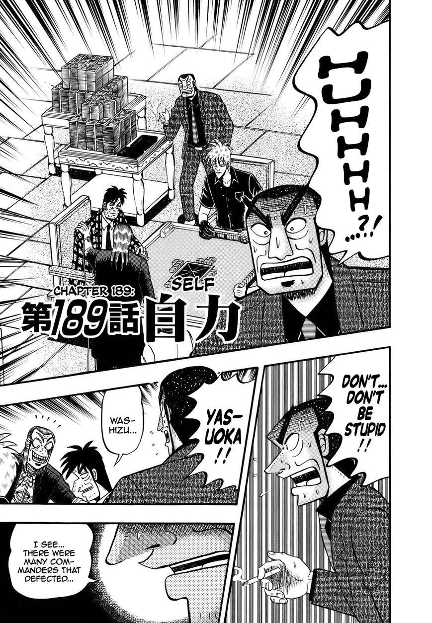 Akagi 189 Page 1