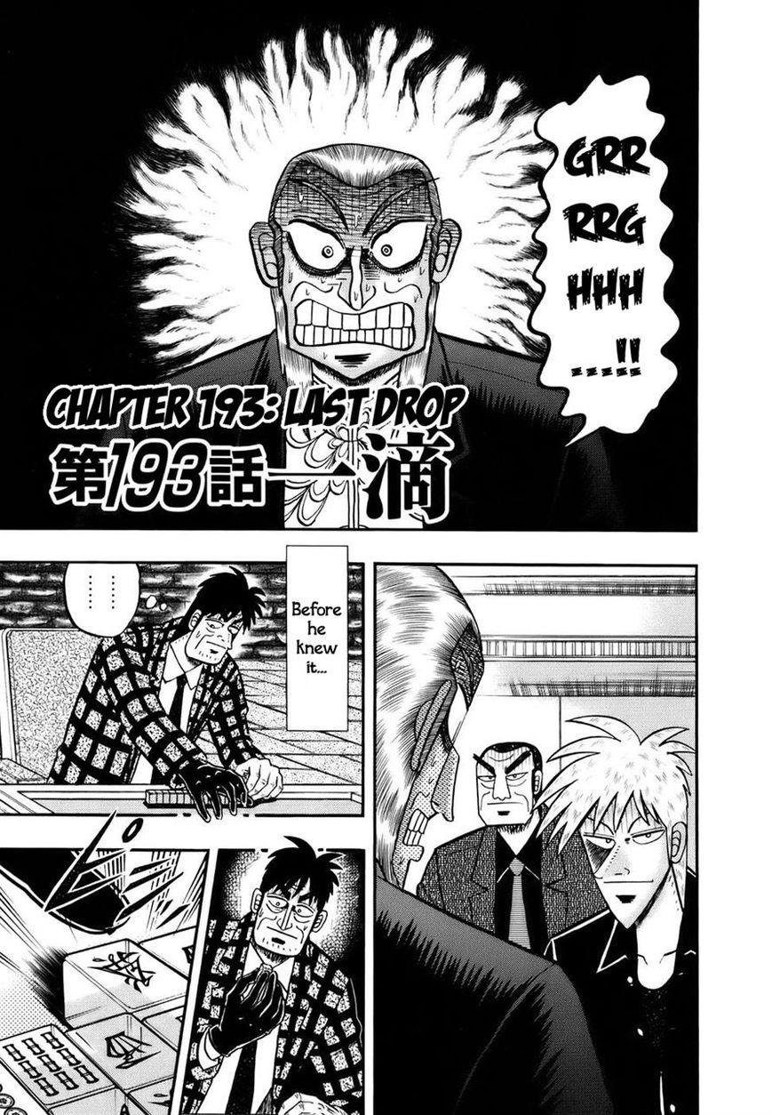 Akagi 193 Page 1