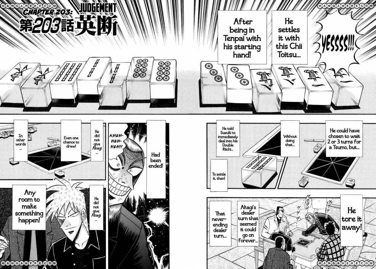 Akagi 203 Page 2