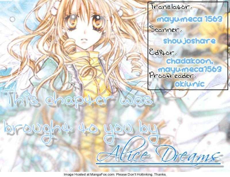 Manatsu no Rakuen 2 Page 1