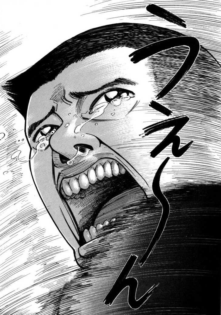 Ichi the Killer 1 Page 3