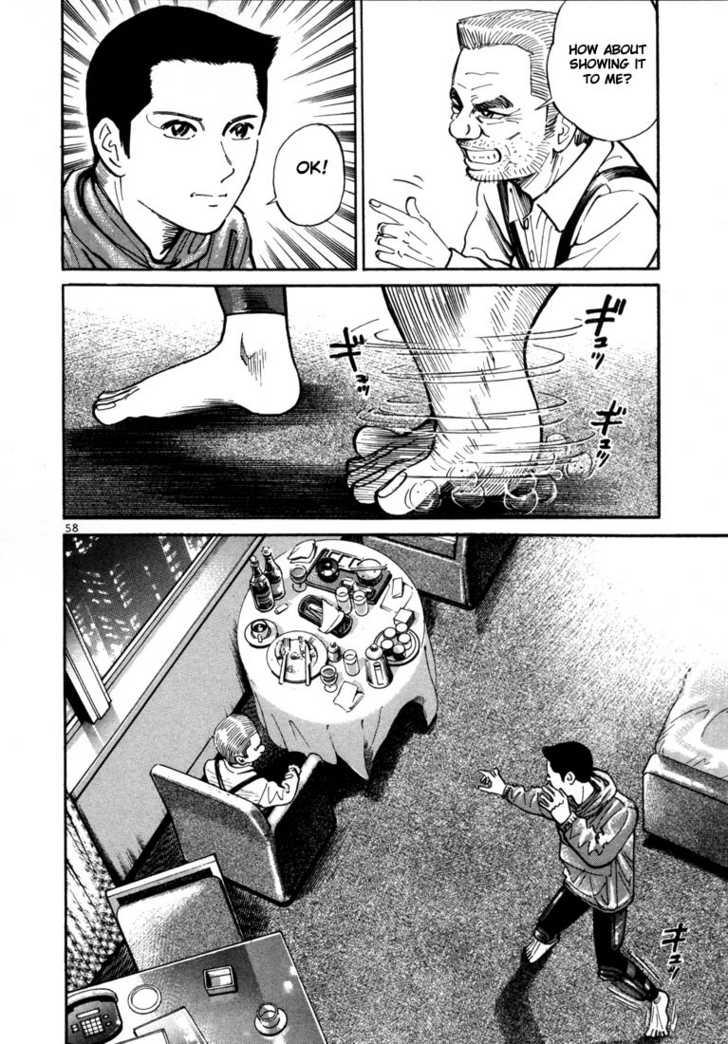 Ichi the Killer 4 Page 2