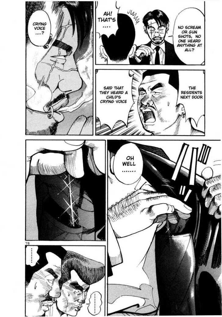 Ichi the Killer 5 Page 2
