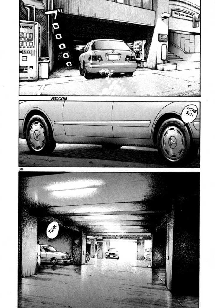 Ichi the Killer 13 Page 2