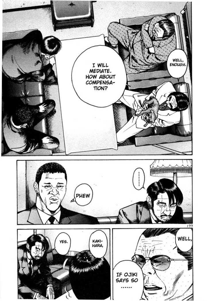 Ichi the Killer 20 Page 3