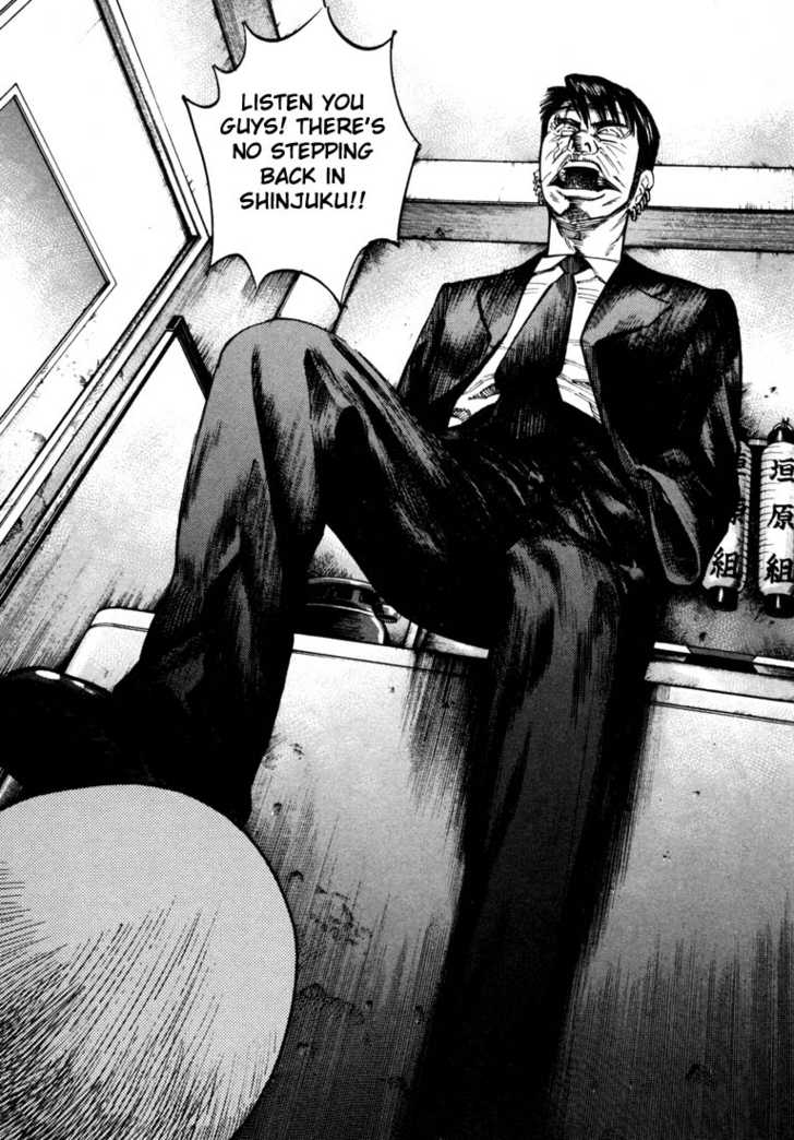 Ichi the Killer 35 Page 2