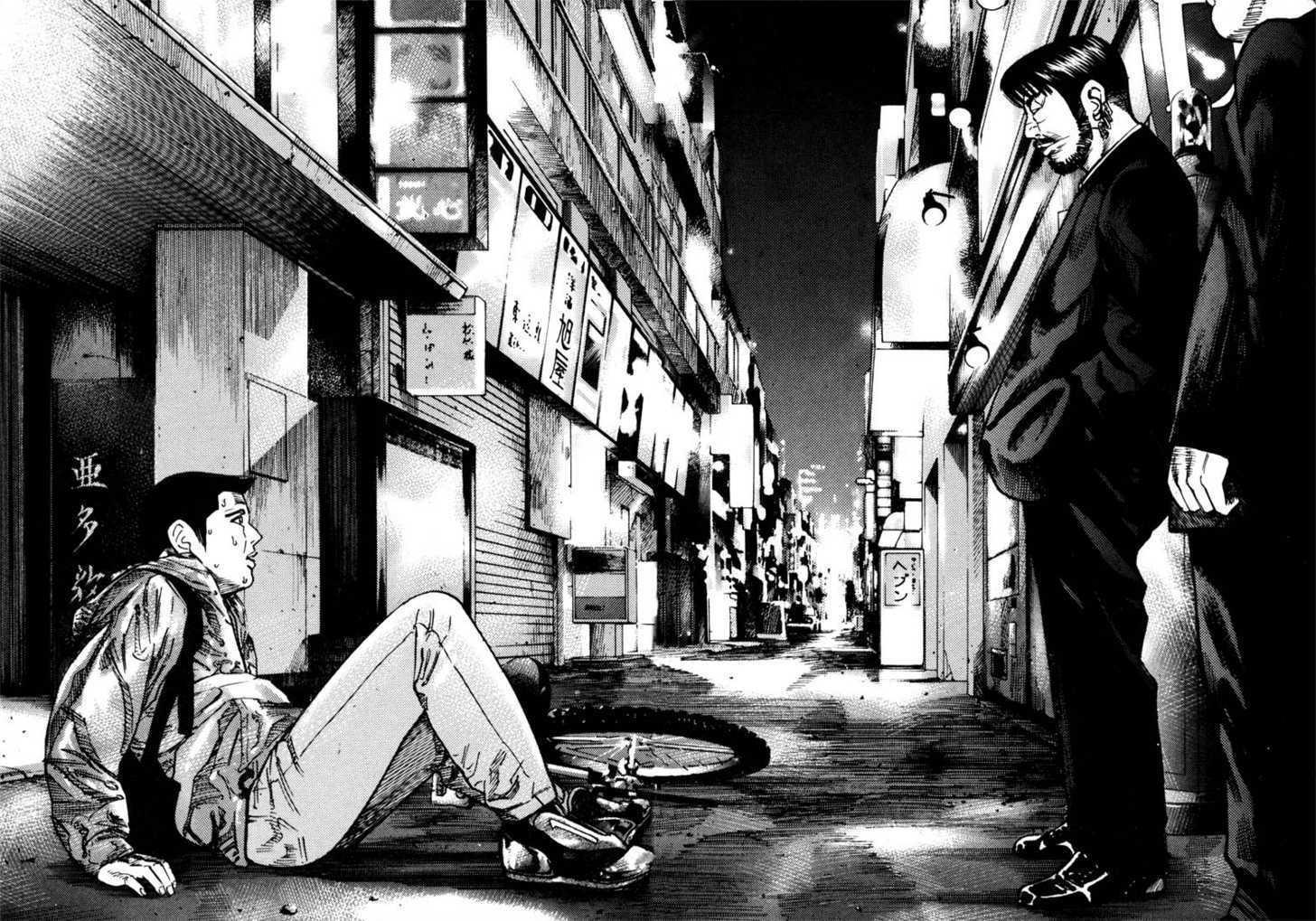 Ichi the Killer 37 Page 2