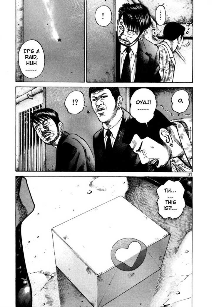 Ichi the Killer 50 Page 1