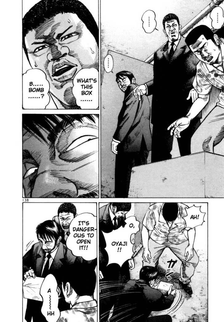 Ichi the Killer 50 Page 2