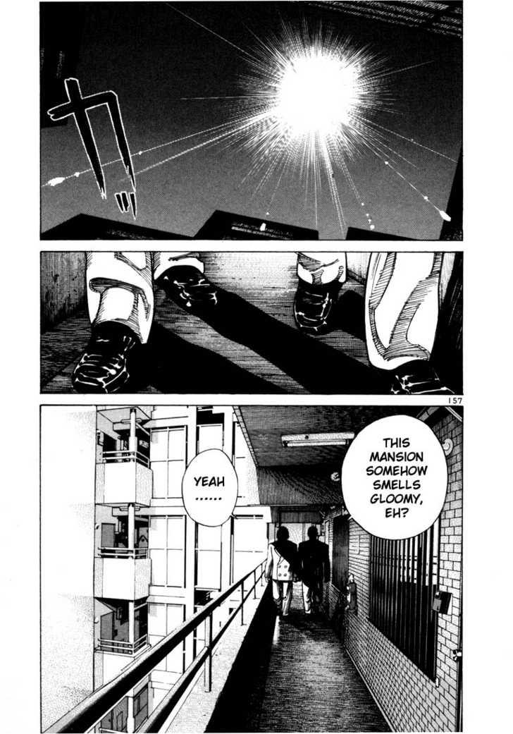 Ichi the Killer 51 Page 1