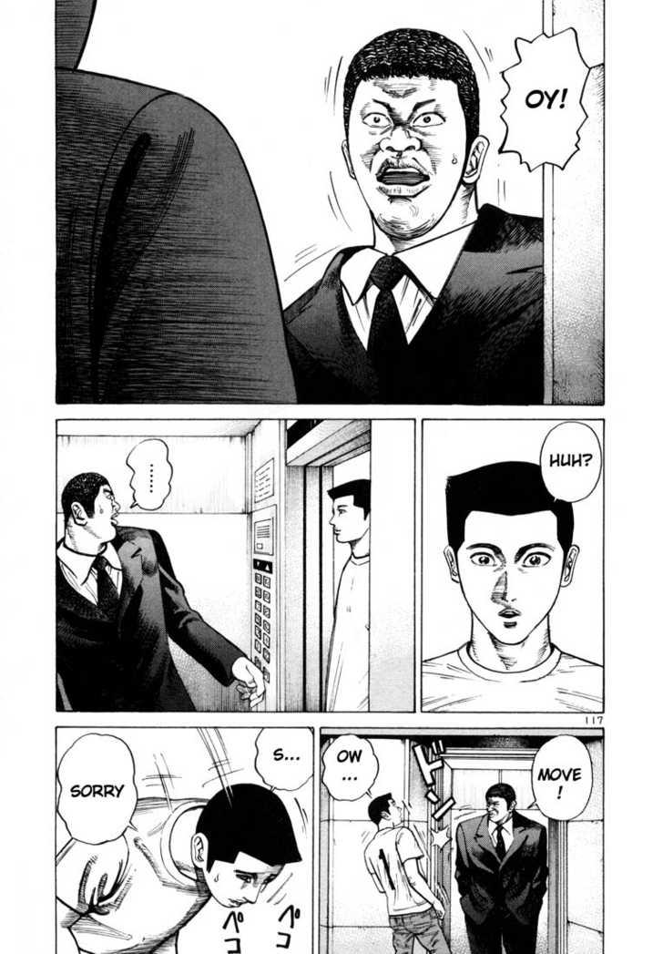 Ichi the Killer 70 Page 3
