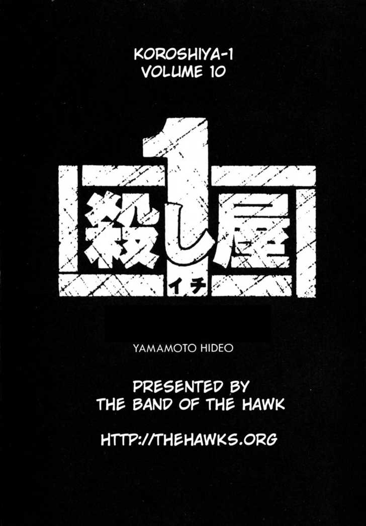 Ichi the Killer 94 Page 2