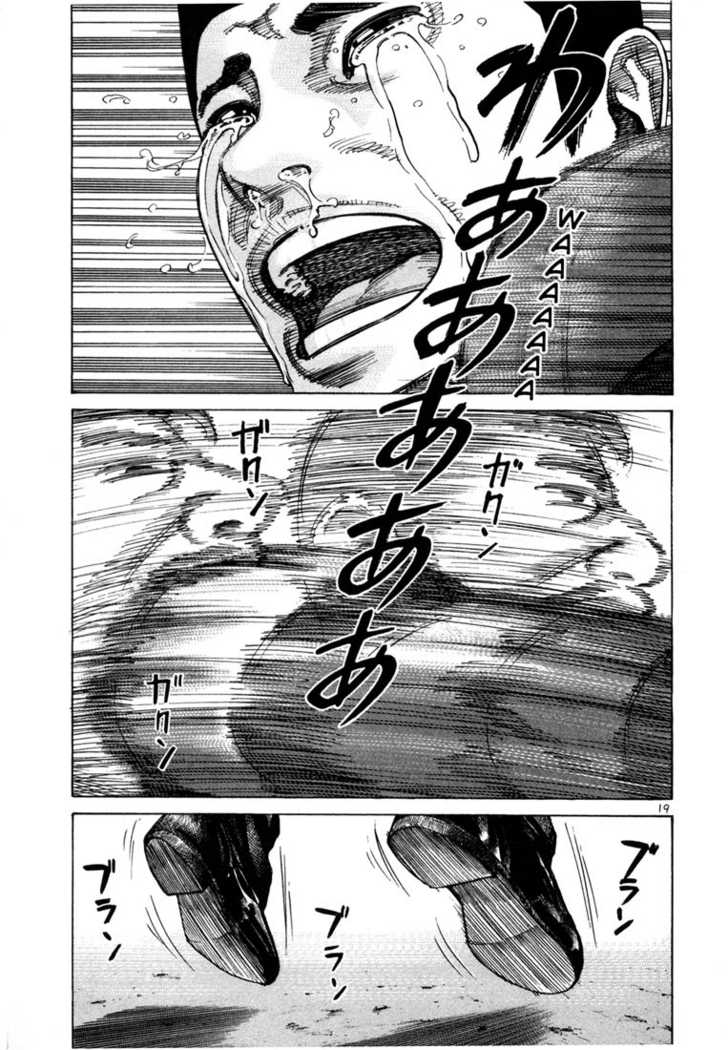 Ichi the Killer 95 Page 2