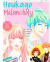 Houkago Melancholy