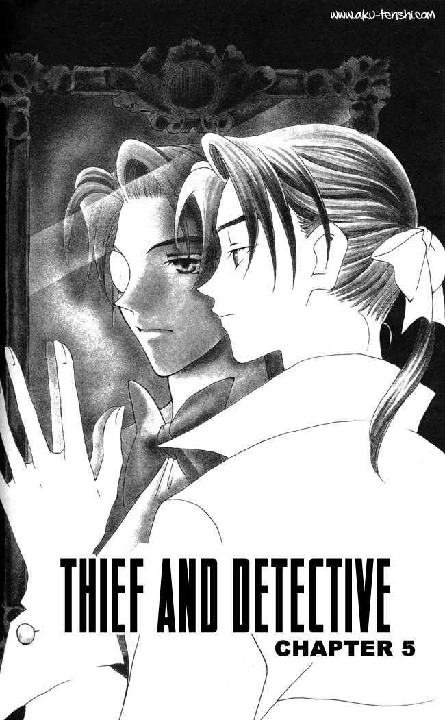 Dorobou to Keiji 5 Page 2