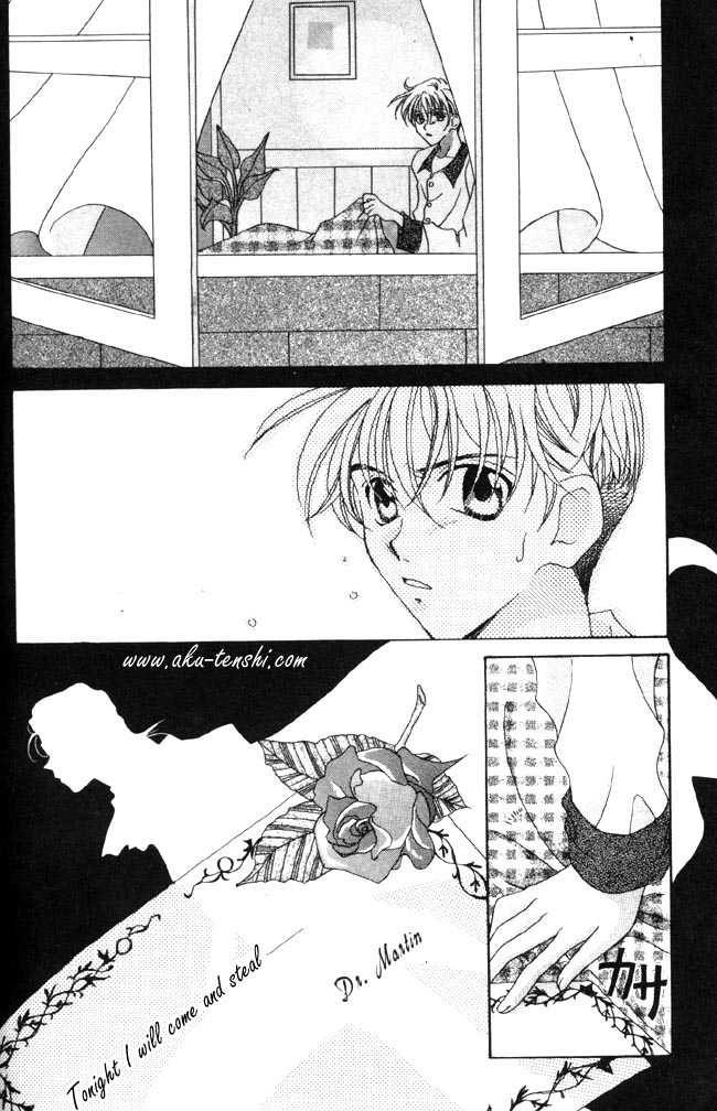 Dorobou to Keiji 6 Page 2