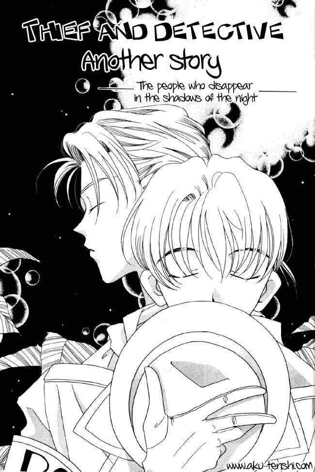 Dorobou to Keiji 6 Page 3