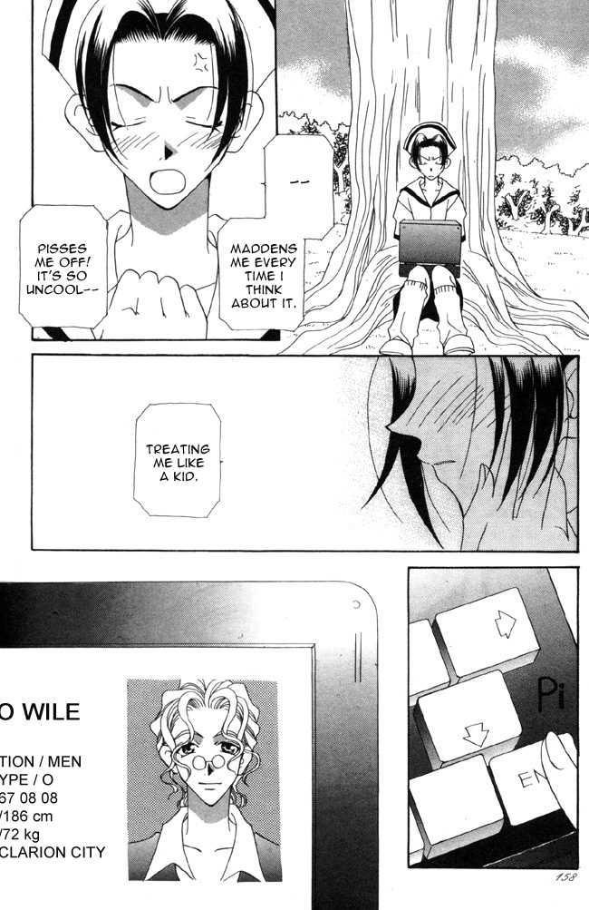 Dorobou to Keiji 7 Page 2