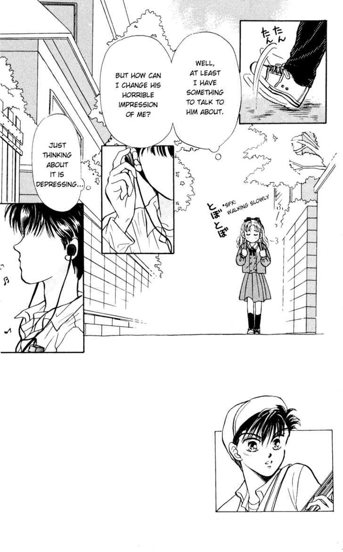 Anata to Scandal 2 Page 2