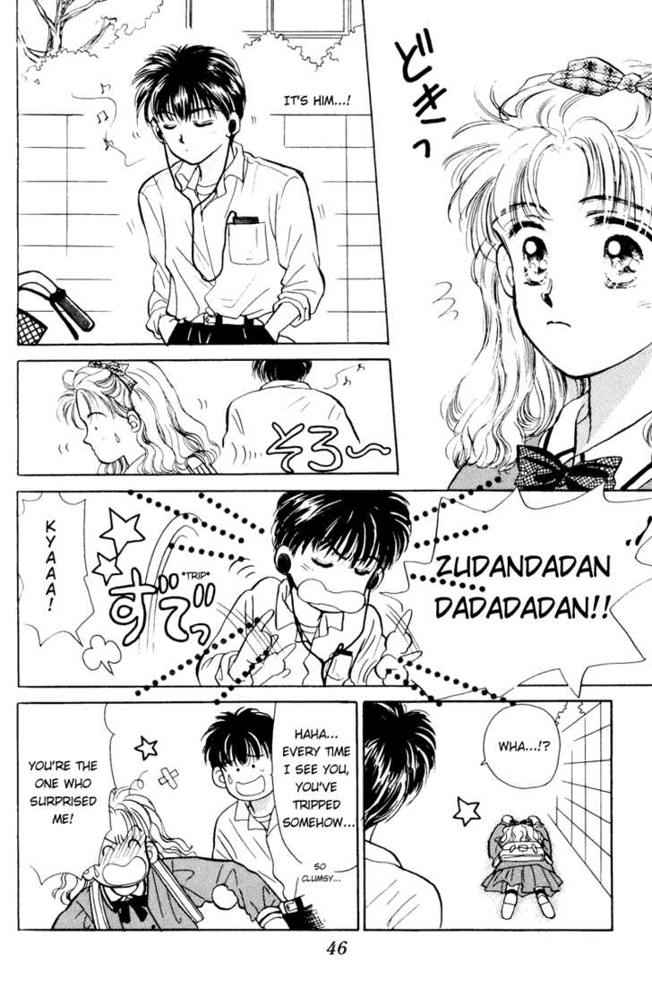 Anata to Scandal 2 Page 3