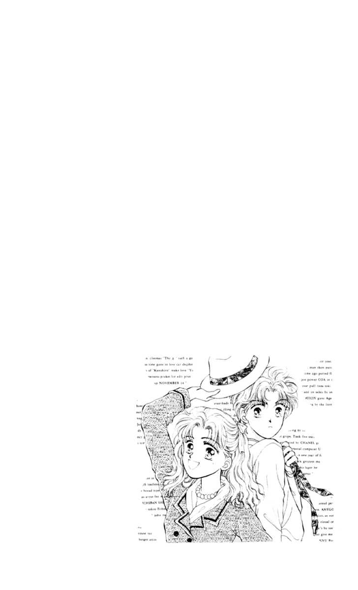 Anata to Scandal 7 Page 2