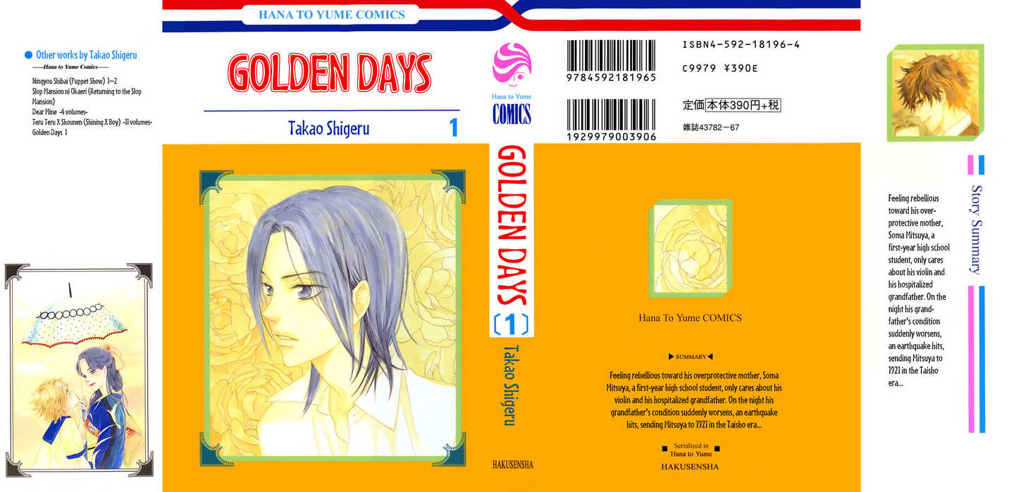 Golden Days 1 Page 2