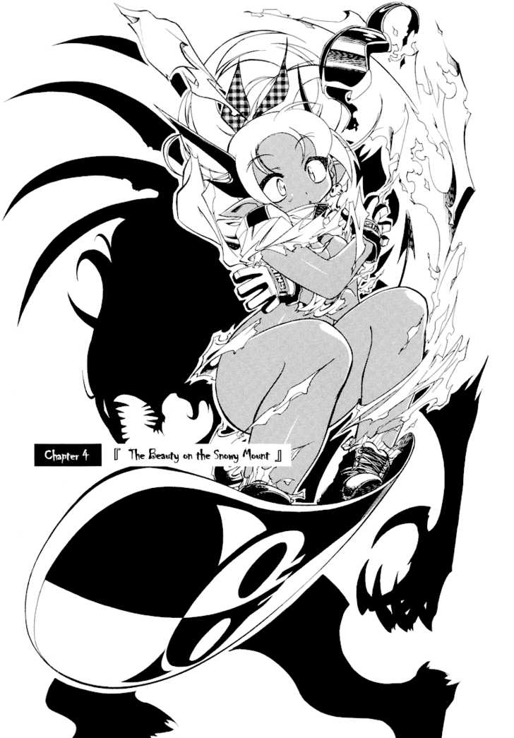 Shikotama 4 Page 1