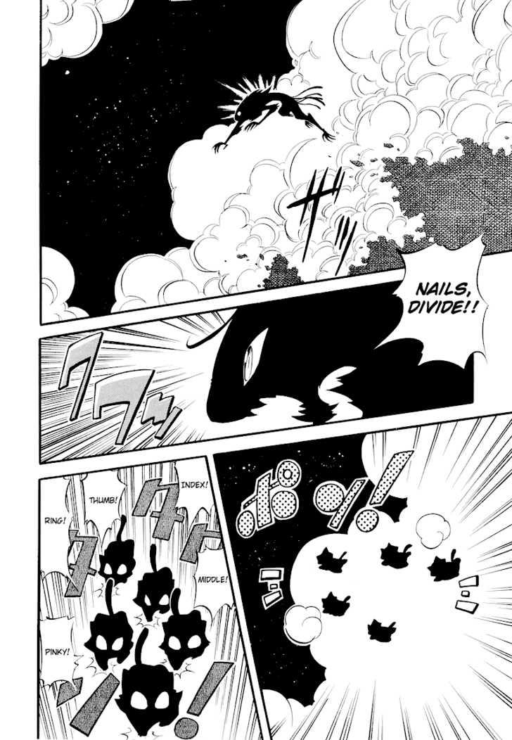 Shikotama 4 Page 2
