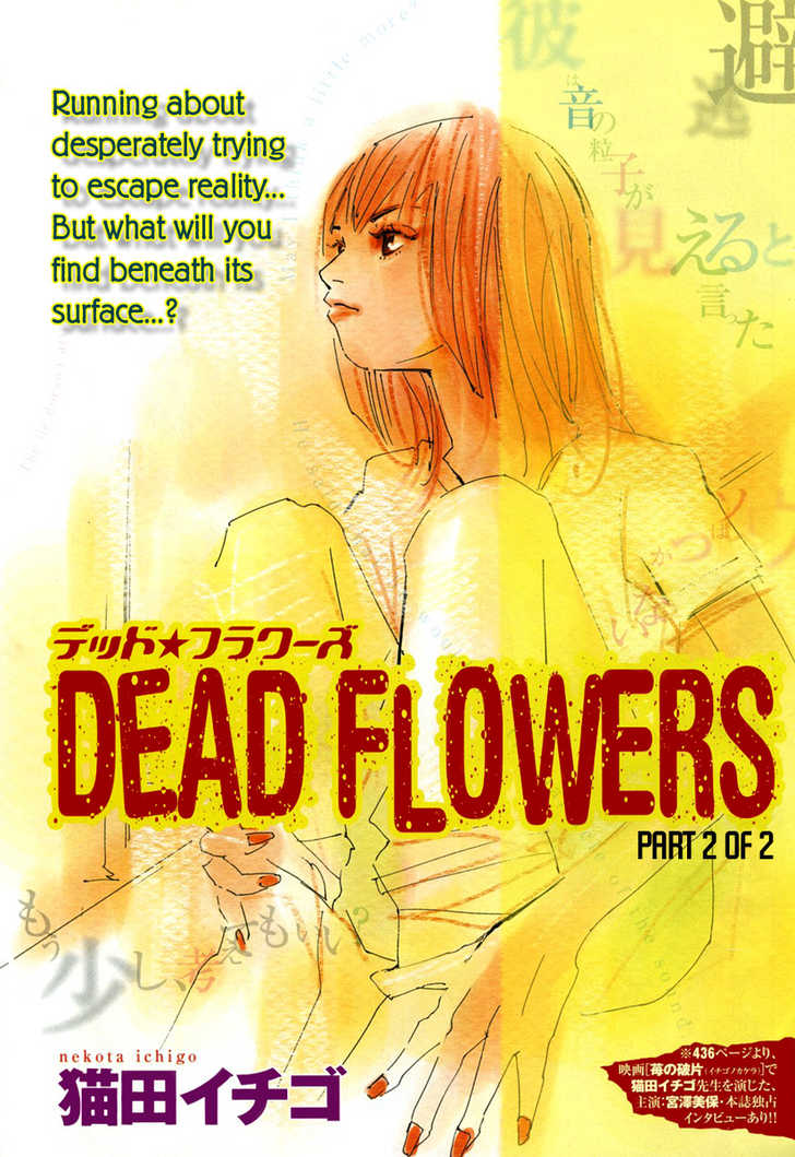 Dead Flowers 2 Page 1