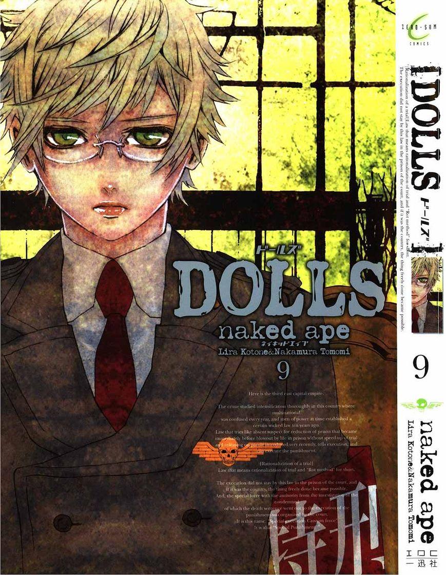 Dolls 58 Page 2