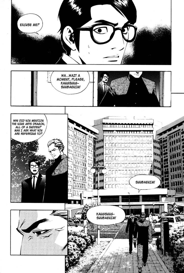 The Breaker 17 Page 2