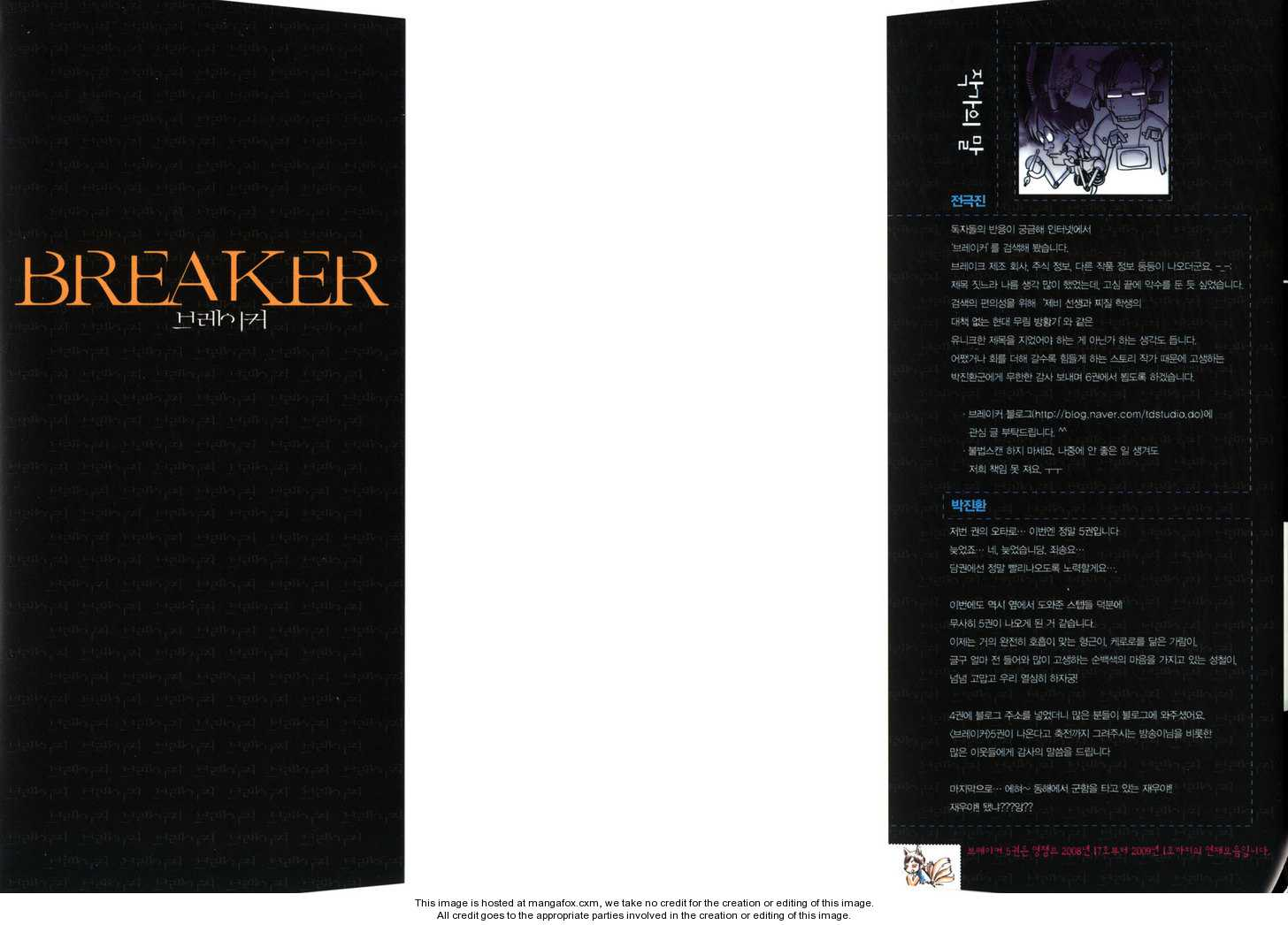 The Breaker 30 Page 2