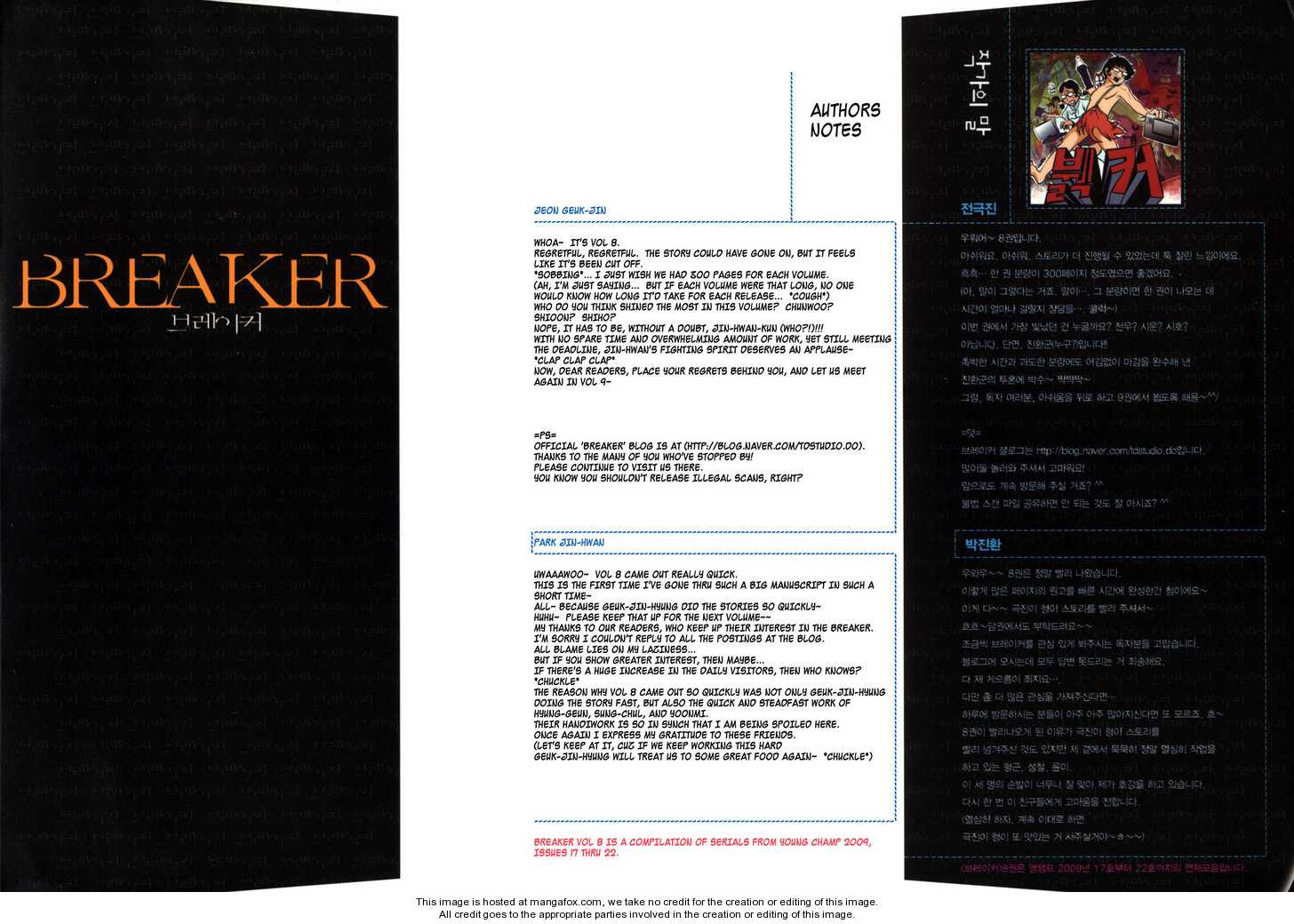 The Breaker 53 Page 2