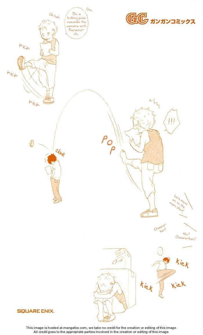 Kimi to Boku 4 Page 3