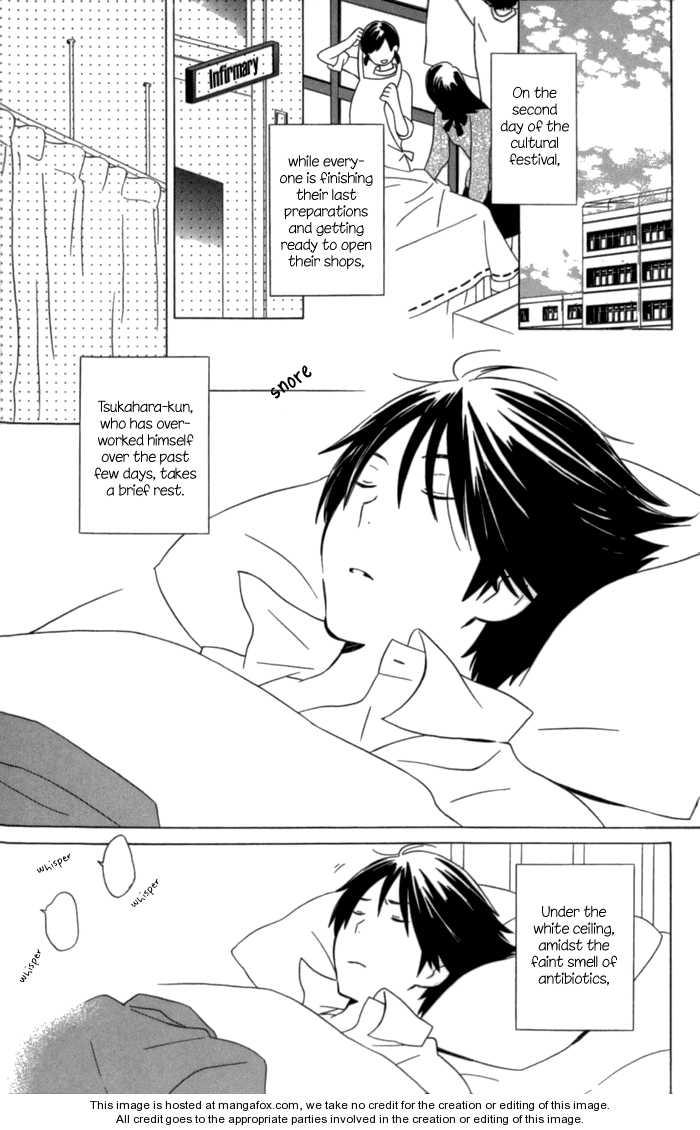 Kimi to Boku 12 Page 3