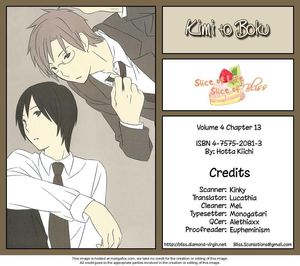 Kimi to Boku 13 Page 1