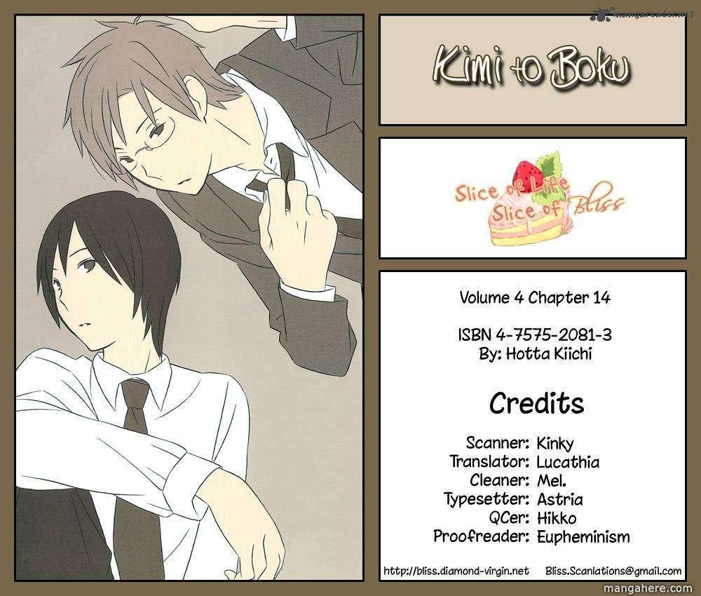 Kimi to Boku 14 Page 1
