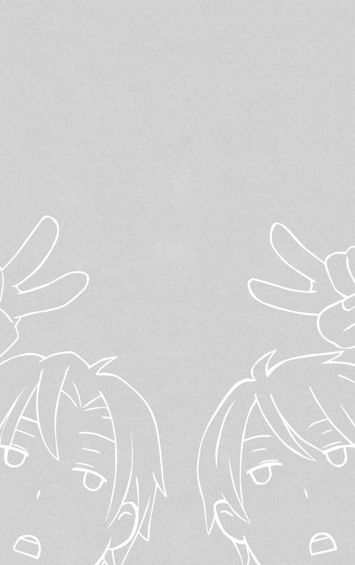 Kimi to Boku 22.5 Page 2