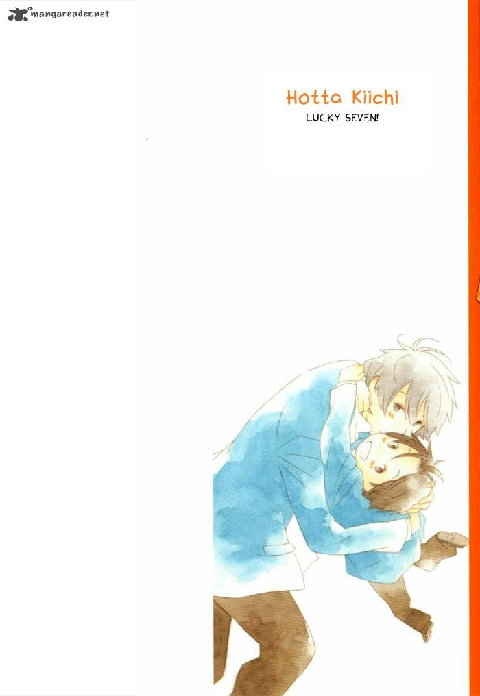 Kimi to Boku 28 Page 2