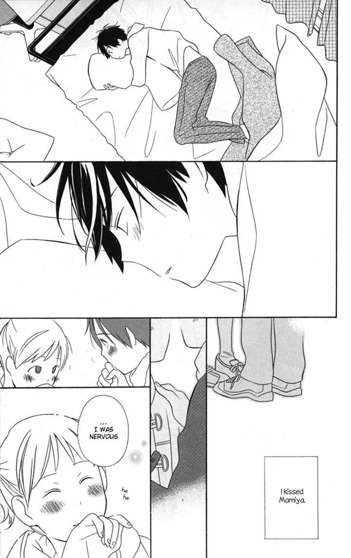 Kimi to Boku 29 Page 1