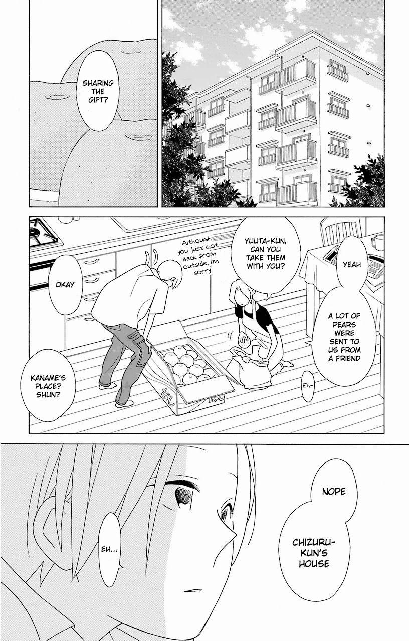Kimi to Boku 59 Page 2