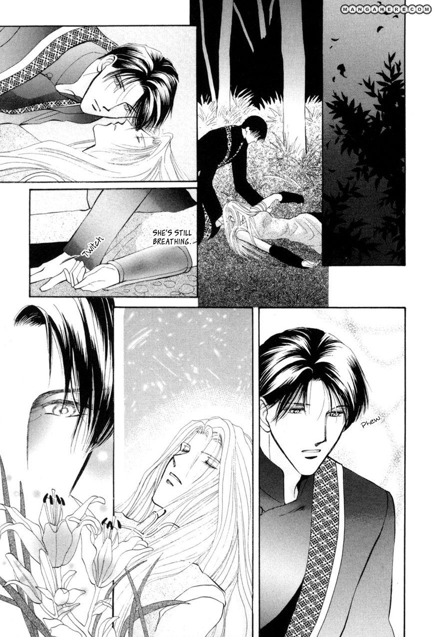 Jinjuu Houretsuden 18 Page 3