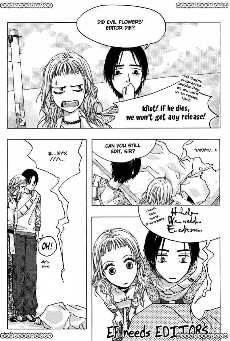 Happy Rush 1 Page 1